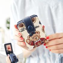 包包女2019新款网红口红包化妆包带镜子便携迷你随身收纳包小包