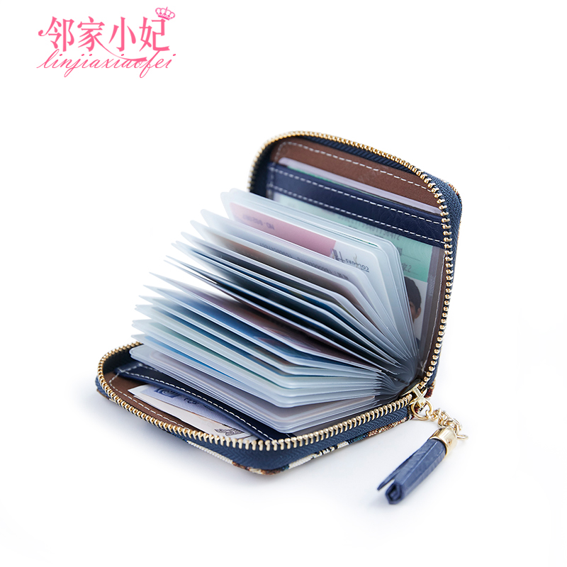 Card holder coin purse women's small and exquisite large-capacity multi-card card holder ultra-thin simple and exquisite high-end lady driver's license