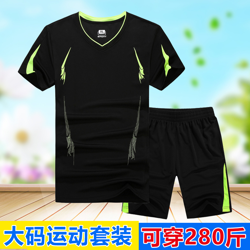 Summer mens sportswear fashion fattening plus size quick drying printing short sleeve suit youth basketball football suit