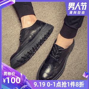 布洛克男鞋子夏季2019新款韩版潮流男士休闲潮鞋英伦百搭透气皮鞋