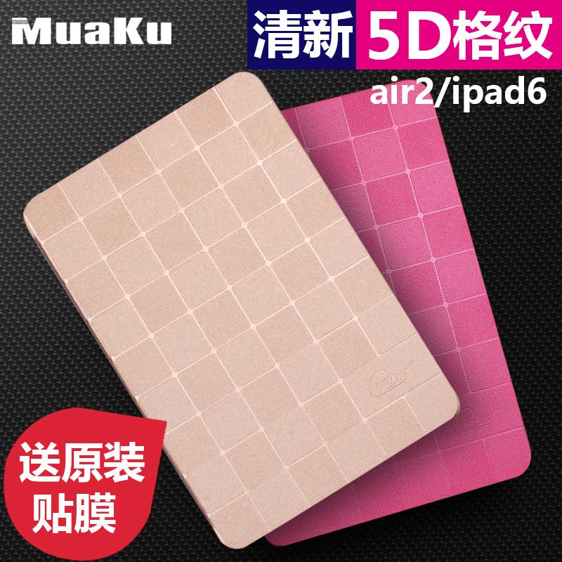 qcase蘋果iPad air2保護套 ipad6超薄全包邊休眠皮套ipad6保護套