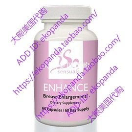 IsoSensuals ENHANCE | Breast Enlargement Pills, 60 Capsules