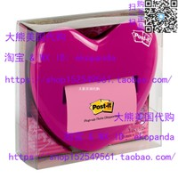 Post-it Pop-up Notes Dispenser for 3 x 3-Inch, Heart Shape