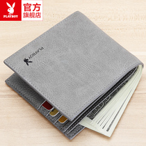Playboy Mens Wallet 2018 new short student money Clip man youth multifunctional small leather clip tide