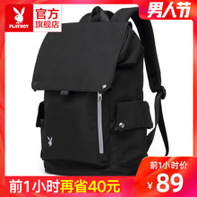 Playboy men's shoulder bags fashion trend leisure high school students'schoolbags college students' computer travel backpacks