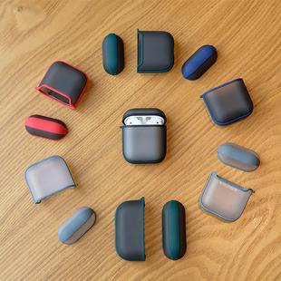 適用airpods保護套殼硅膠硬airpodpro保護套耳機套1/2代通用
