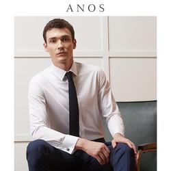 ANOS法式纯白色衬衫男士长袖商务正装结婚新郎袖扣西装衬衣修身型