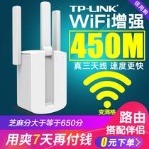 台内50带机802.11ac企业双频无线路由器SAR101W华为