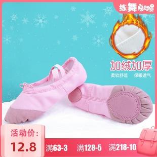儿童舞蹈鞋加绒女童秋冬练功鞋跳舞鞋加厚宝宝芭蕾舞鞋保暖软底鞋图片
