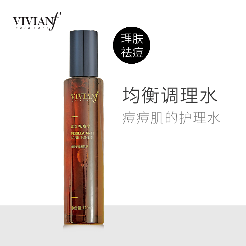 Vivianf acne removing perilla water to close the mouth acne, lighten acne marks, control oil, replenish water and moisturize skin tonic for men and women