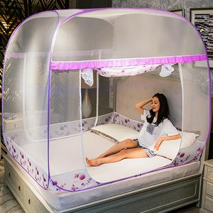蒙古包蚊帐家用免安装18m床15m防摔儿童12夏季床上防蚊罩2米
