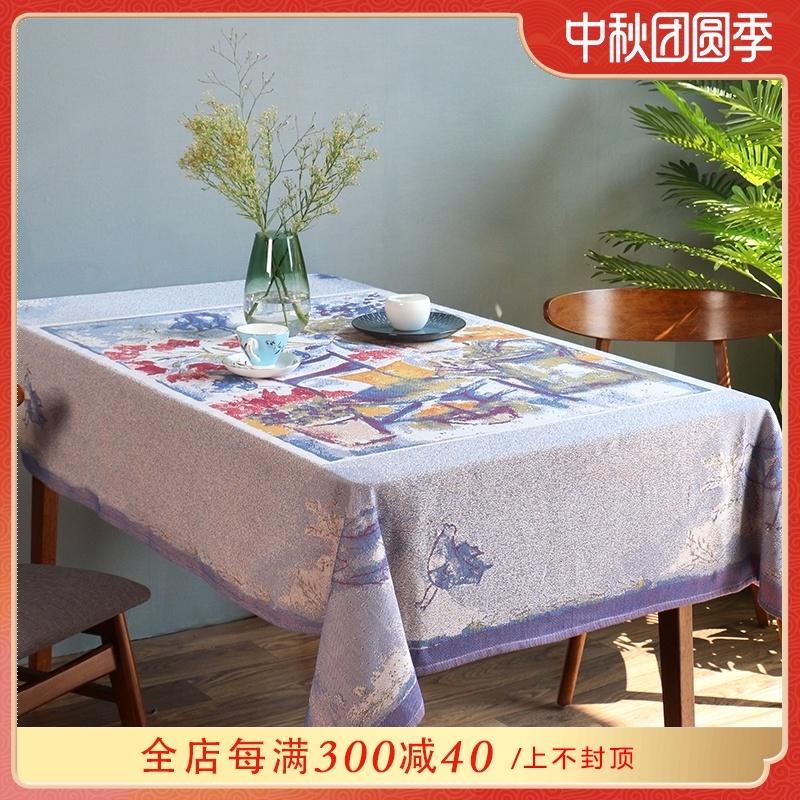瑞典ekelund 全棉提花桌布 欧式田园餐台布户外花园艺术油画布艺