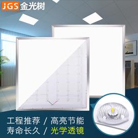 集成吊顶led平板灯嵌入式 厨房卫生间灯具吸顶铝扣板led灯300x600