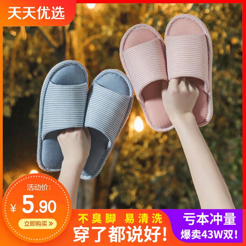 夏天凉拖鞋女家用秋冬季室内家居防滑软底四季通用亚麻棉拖鞋男士