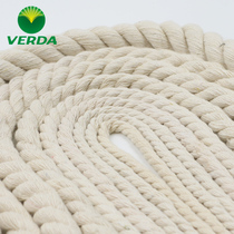 Vinda three strands of cotton rope coarse cotton yarn rubbing mahjong flower decorative rope rice white hemp bundled coarse rope craft beam rope