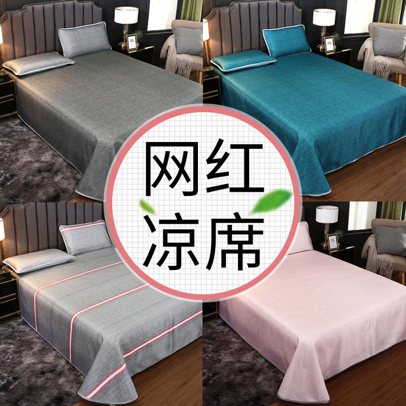 Постельные комплекты из бамбука Артикул 618664438643