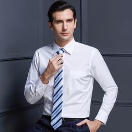 雅戈尔长袖衬衫男秋季商务休闲中年男士绅士免烫职业正装白色衬衣图片