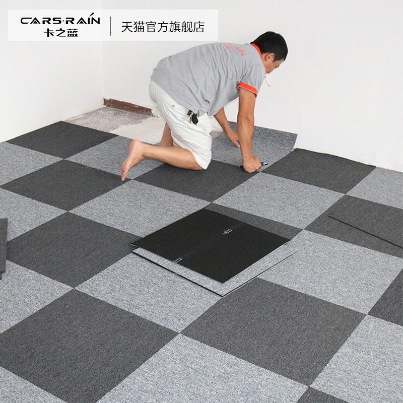 办公室地毯公司简约商用方块毯卧室房间满铺家用PVC拼接方格地毯