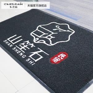 定制logo公司门口酒店商用丝圈门垫