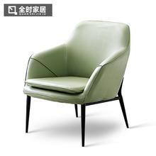 简约卧室小沙发网红款懒人北欧休闲接待洽谈单人沙发椅商务会客