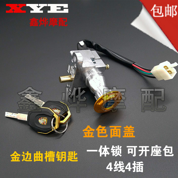 Применимый yamaha мотоцикл LYM100 счастье электричество запереть хорошая решетка JOG передний запереть копия благословение юбилей свадебный букет крышка запереть