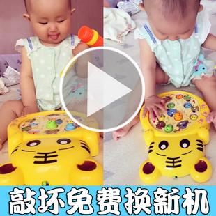 打地鼠玩具婴幼儿童益智大号老鼠敲打男宝宝女孩小孩0-1-2-3岁半6
