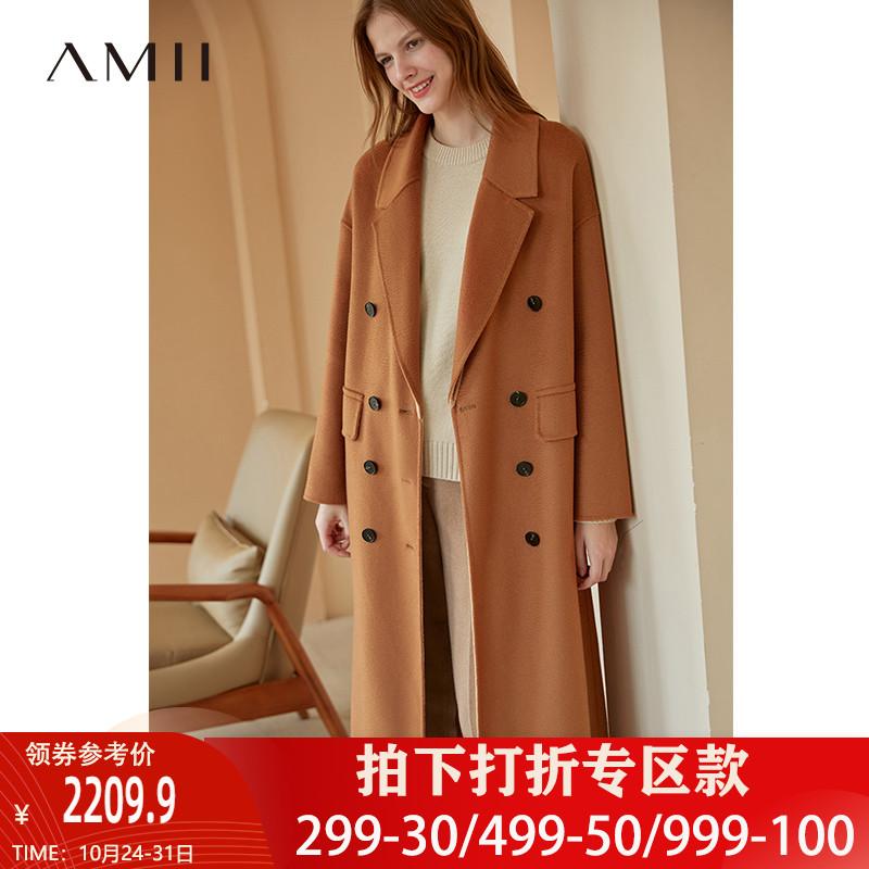 极简amii女装旗舰店双面呢全羊毛大衣2020秋冬款流行呢子毛呢外套