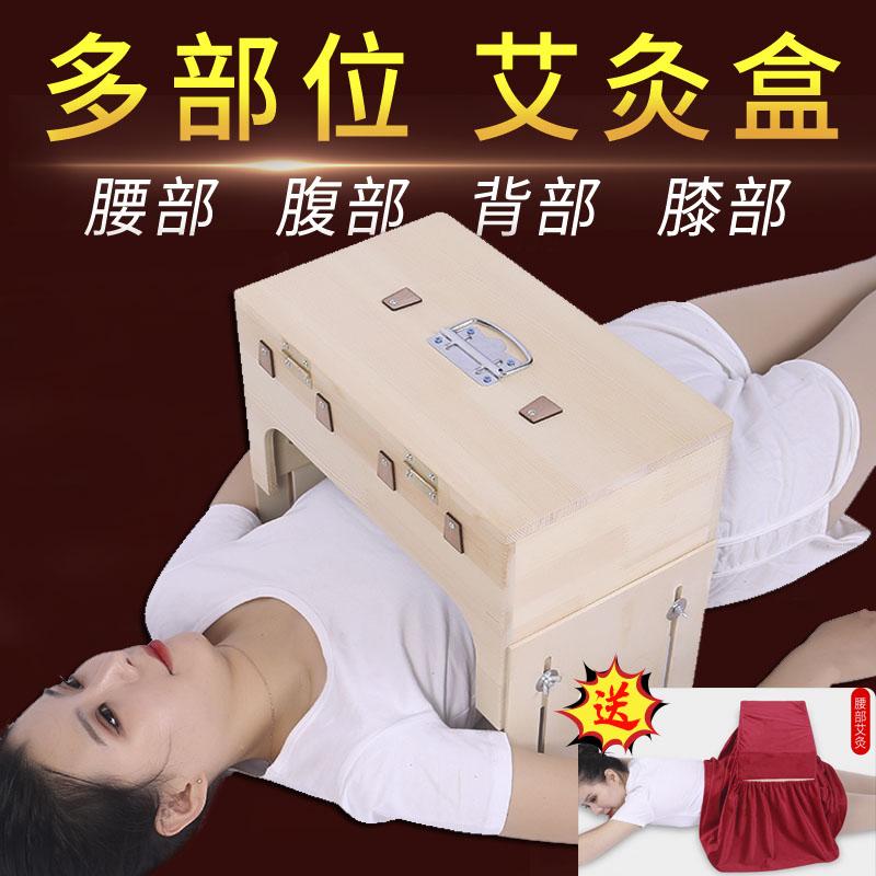 养生馆专用升降式大号木制艾灸盒(非品牌)