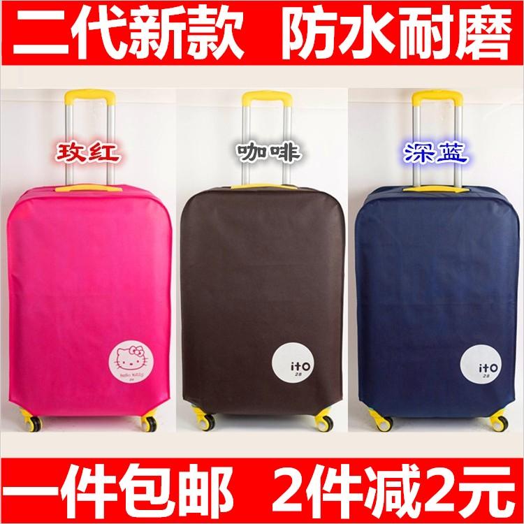 Багажник крышка 20 24 28 дюймовый кожаный чемодан сын защитный кожух утолщённый сопротивление мельница путешествие род коробки пылезащитный чехол водонепроницаемый