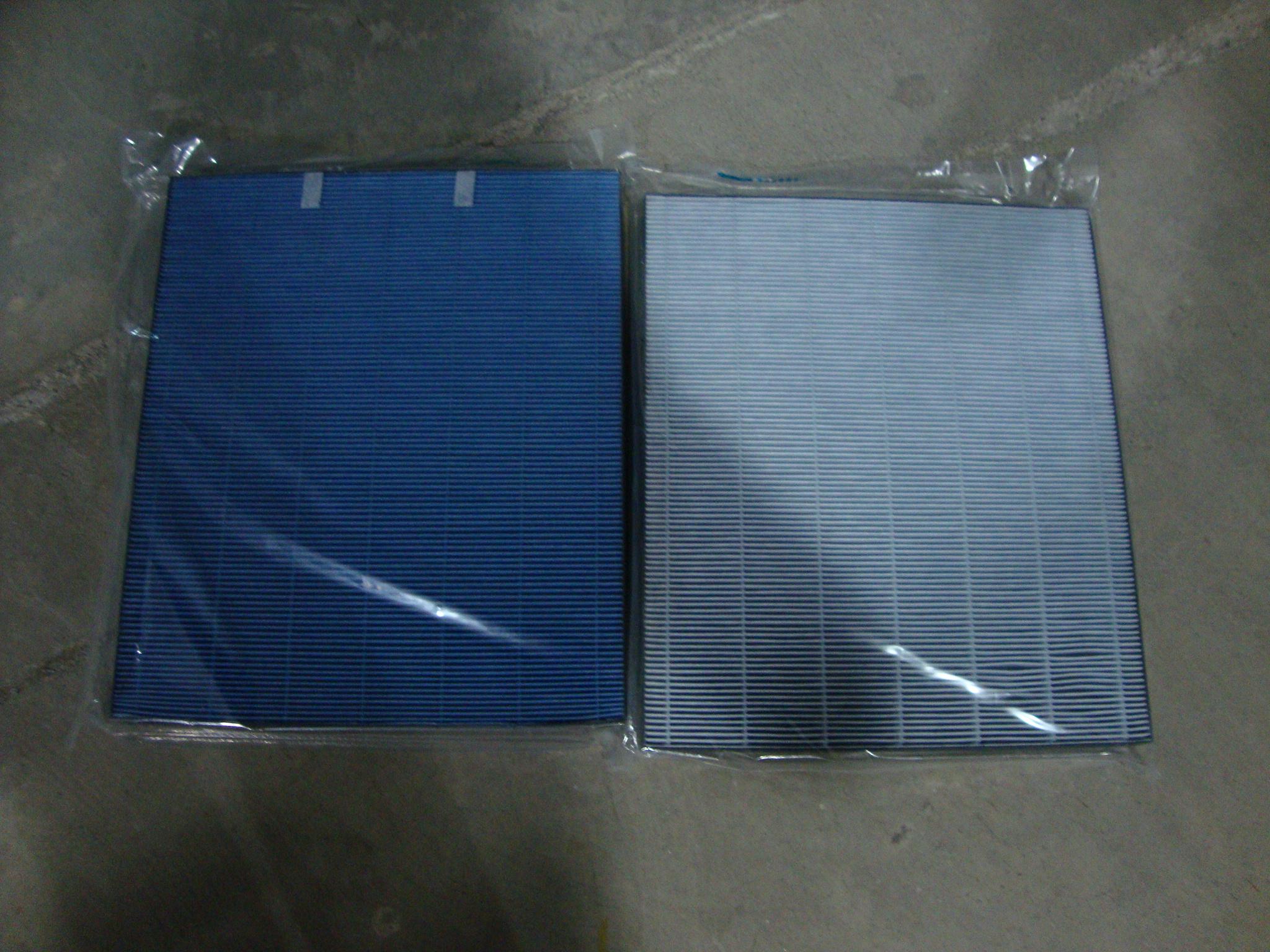 [莱克小家电厂家直销净化,加湿抽湿机配件]LEXY莱克空气净化器KJ703-A月销量0件仅售159元