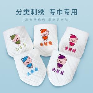 宝宝口水巾婴儿棉纱毛巾洗脸新生儿童用品超软纯棉方巾婴幼儿纱巾