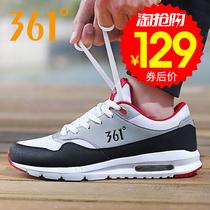 新款秋季轻便网面鞋子黑白透气跑步鞋2019特步运动鞋男鞋皮面跑鞋