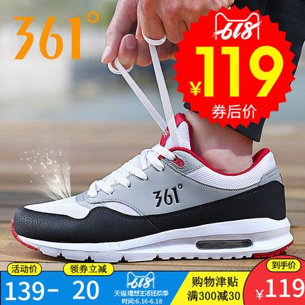 361男鞋夏季气垫运动鞋子361度男士春季正品网面透气休闲黑跑步鞋
