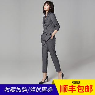 气质英伦风高端职业装 工装 女韩版 西野妮西装 套装 面试正装 2019新款