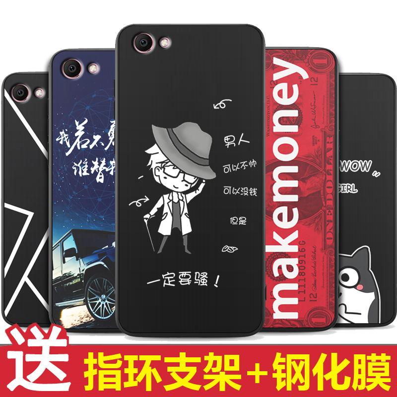 vivoy66手机壳男步步高vivo y66i手机套硅胶y66l保护套防摔外壳潮