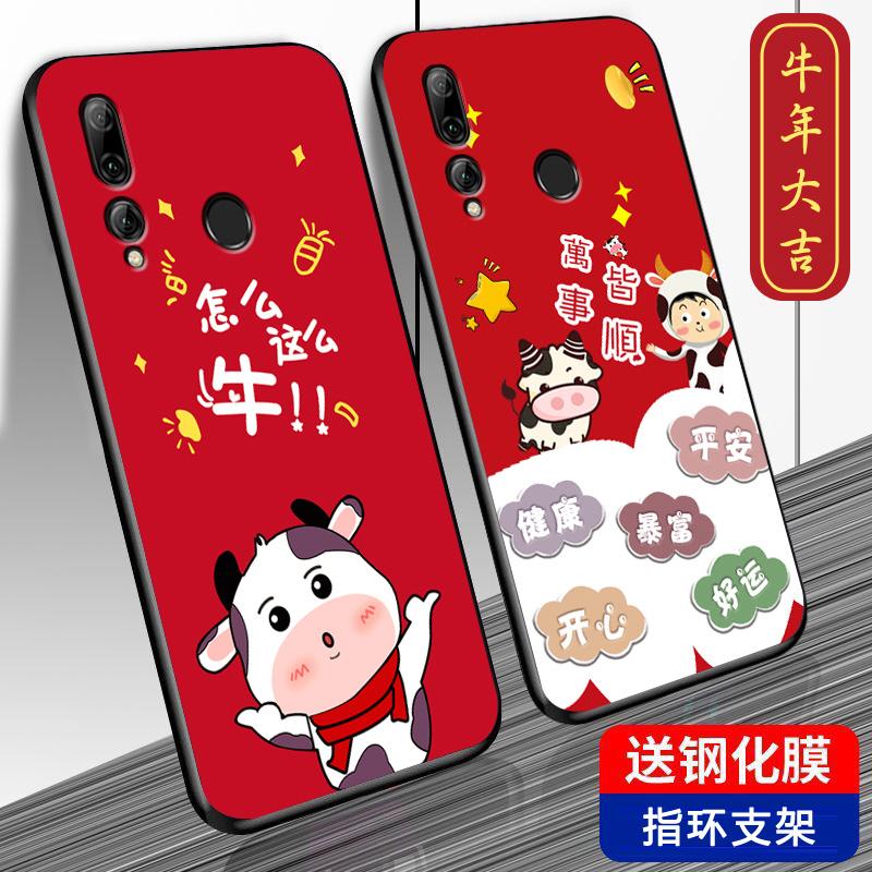 华为麦芒8手机壳磨砂硅胶软全包防摔保护套女麦芒八欧美创意潮