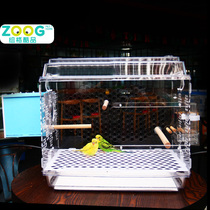 Zoog Acrylic birdcage parrot bird cage breeding box incubator transparent Grey Parrot Tiger leather peony Villa