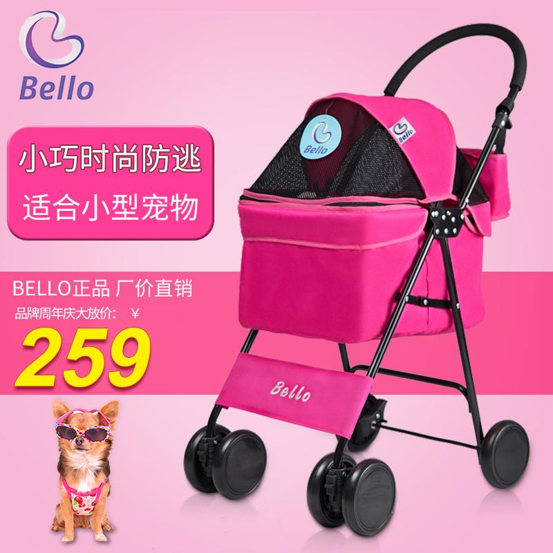 BELLO светлый со складыванием Кошка-коляска кошки-кошки Тедди маленькая нежная четырехколесная машина на младенца автомобиль