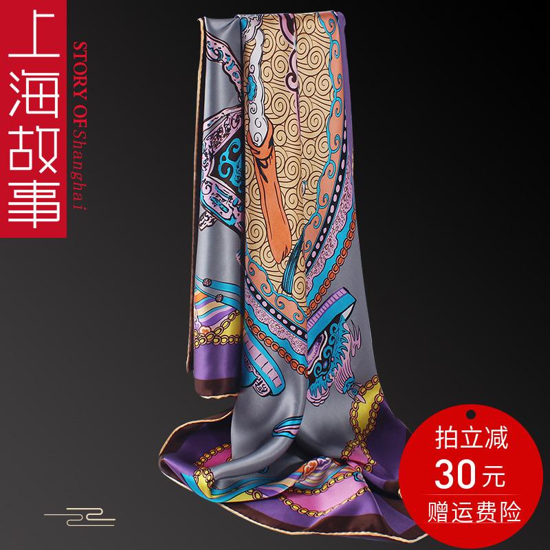 上海故事桑蚕丝春秋薄超大大方巾(非品牌)