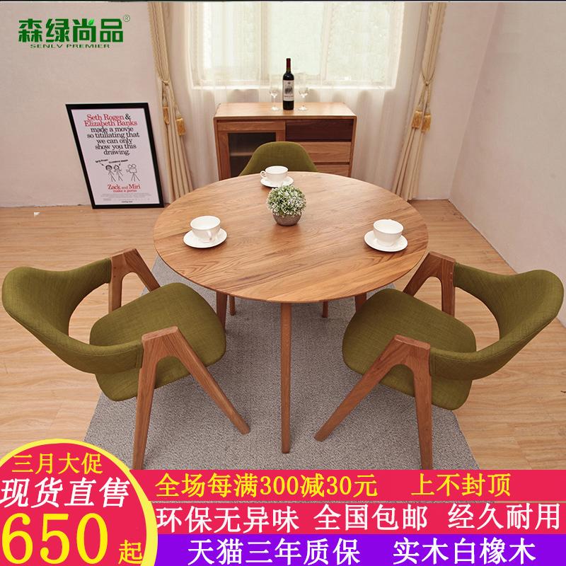 实木咖啡厅餐桌椅组合休闲洽谈桌子家用现代简约喝茶台北欧小圆桌