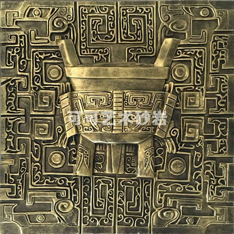 Античная медь китайский стиль песчаник телевидение фон стена песчаник краски рельеф фреска декоративный материал песчаник кирпич лист тренога