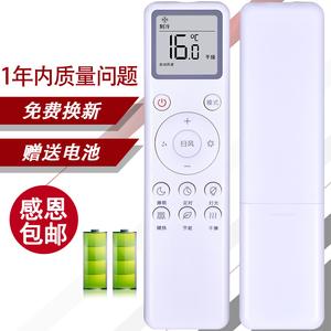 领1元券购买小米mijia /米家空调冷暖遥控器