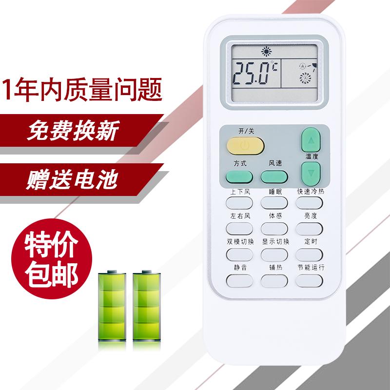 Hisense кондиционер пульт DG11J1-10 DG11J1-12 DG11J1-03(B) DG11J1-02 09