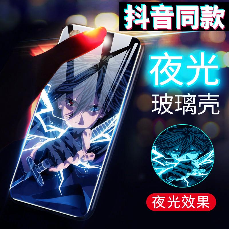 热销100件五折促销火影忍者oppoa9发光a7x玻璃手机壳
