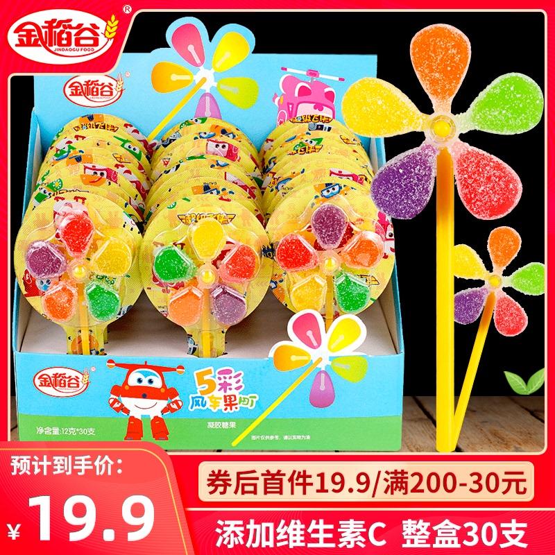 风车糖软糖棒棒糖网红水果糖创意果汁维C糖果儿童零食休闲糖果