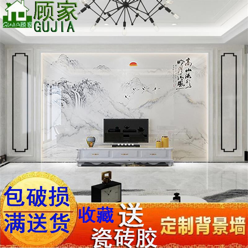 (用77元券)新中式山水画2019客厅3d电视背景墙