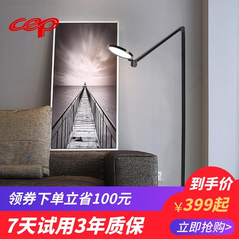 cep高清LED三节立式台灯钢琴卧室客厅书房现代简约北欧美容落地灯