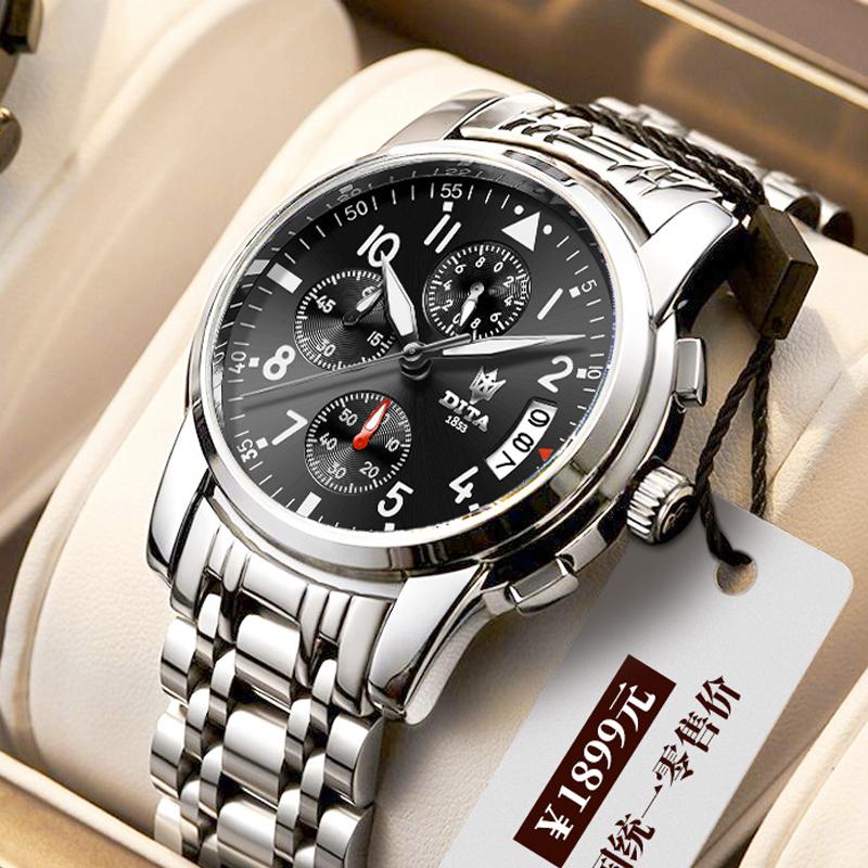 Часы наручные Артикул 534726879180