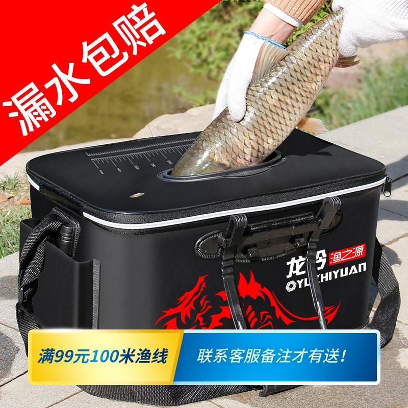 渔之源活鱼桶钓鱼桶鱼箱装鱼多功能折叠水桶鱼护桶钓箱装鱼箱渔具