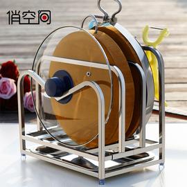 304不锈钢锅盖架放砧板架厨房置物架家用案板切菜板沥水架免组装
